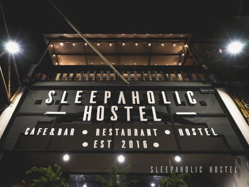 Sleepaholic photo 3