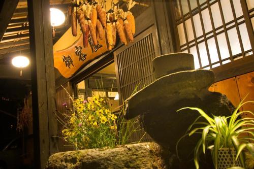 禦客屋日式旅館 Okyakuya