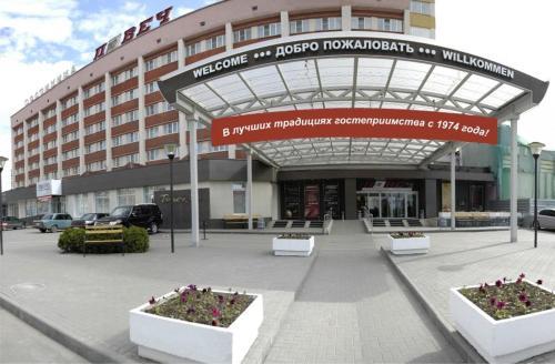 . Lovech Hotel