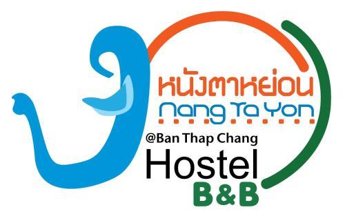 NTY Hostel Near Suvarnabhumi Airport photo 24