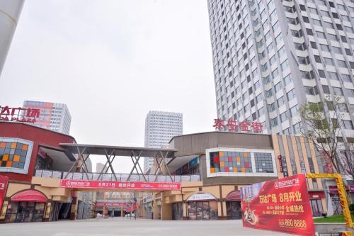 Tai'an Sheng Jing Yi Ju Short Rental Apartment