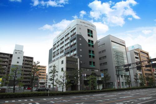 Kuretake Inn Okayama - Hotel