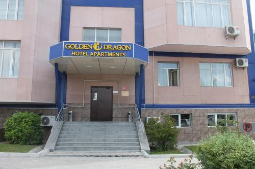 Hotel Golden Dragon ApartHotel
