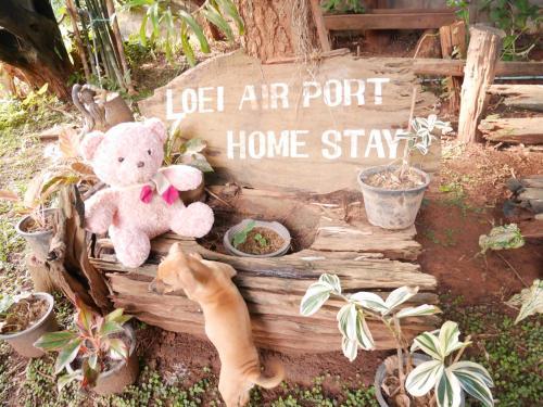 Loei Airport Homestay