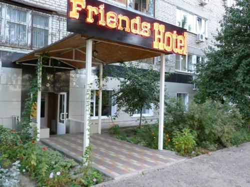 Hotel Hotel Friends