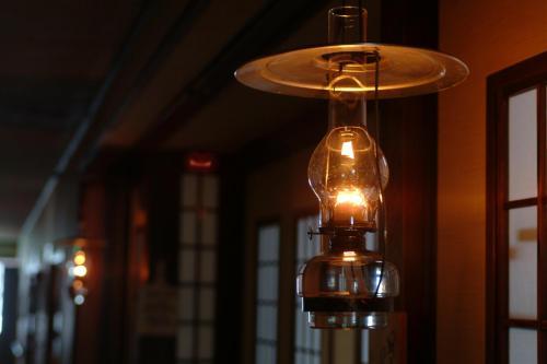 Lamp no Yado Aoni onsen