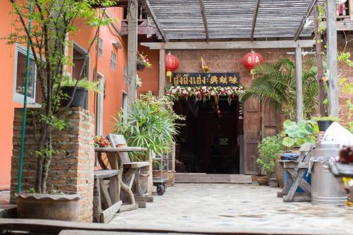 Baan Are Gong Riverside Homestay photo 77