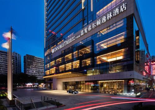 . DoubleTree by Hilton Chongqing - Nan'an