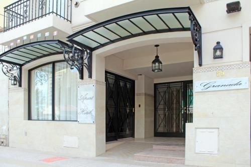 Apart Hotel Granada - Accommodation - Neuquén