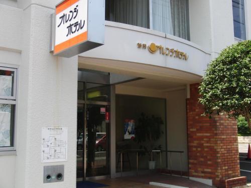橘子酒店 Orange Hotel