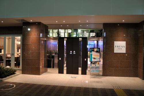 Sotetsu Fresa Inn Hamamatsucho-Daimon photo 29