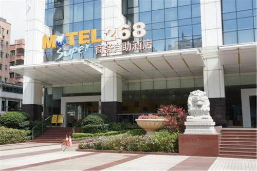 Motel Shenzhen Huanggang