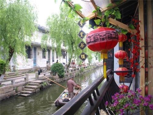 . Xitang River Time Inn