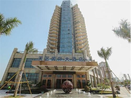 Haikou Tianyi International Hotel