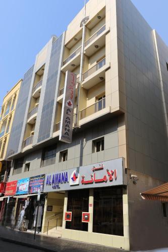 Hotel Al Amana Hotel
