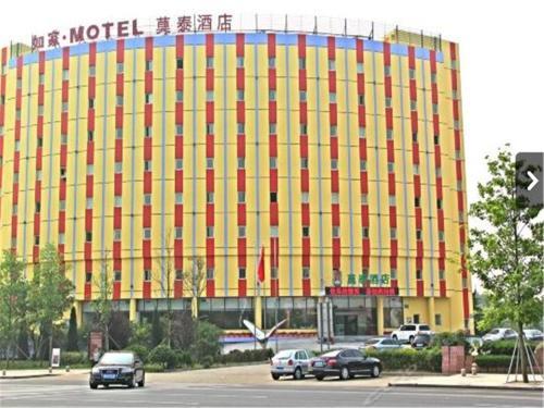 Motel Qingdao Development Zone Middle Changjiang Road