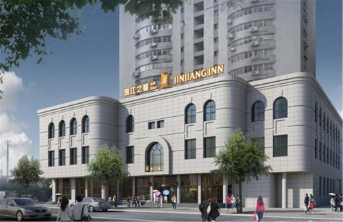 Hotel Jinjiang Inn Select Shanghai Xintiandi South Xizan