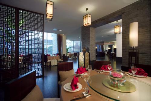 Garden Hotel Suzhou photo 18