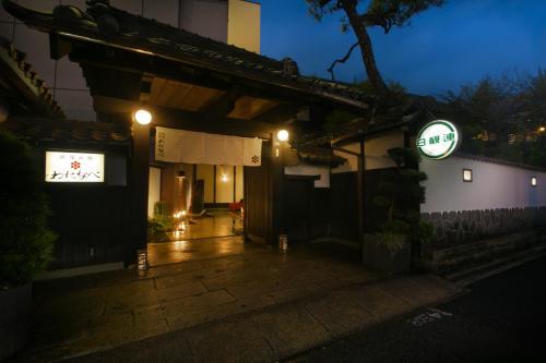 Hotel Watanabe