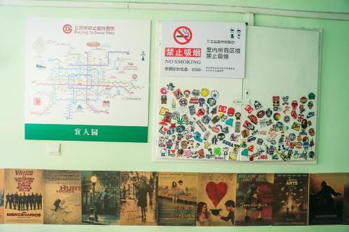 Beijing Yirenyuan Hostel photo 33
