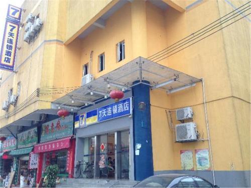 Hotel 7 Days Inn Guangzhou Baiyun Yongtai Metro 2Nd Bran