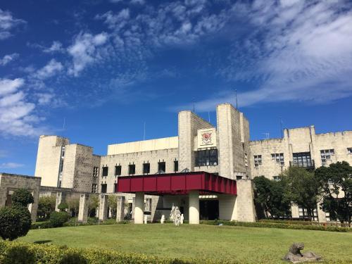 南紀白浜度假酒店 Nanki Shirahama Resort Hotel