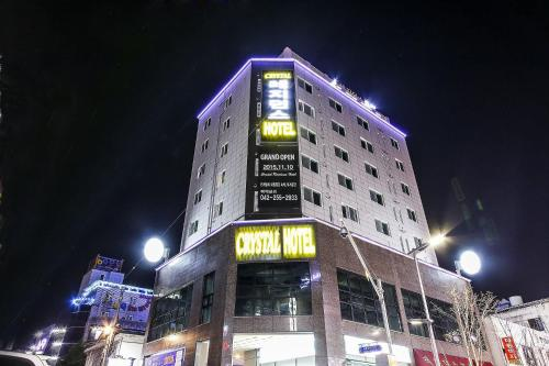 Crystal Residence Hotel