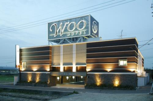 Hotel Woo (Adults Only)