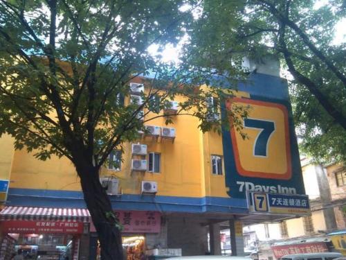 Hotel 7Days Inn Guangzhou Beijing Road Subway Station