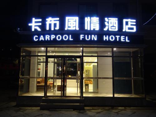 . Carpool Fun Hotel Zhangjiakou Chongli
