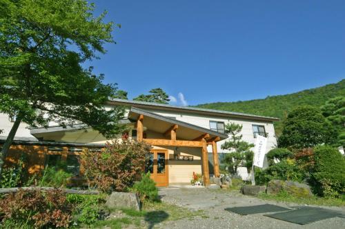 天狗溫泉淺間山莊 Tengu Onsen Asama Sanso
