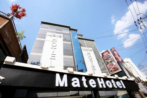 Mate Hotel