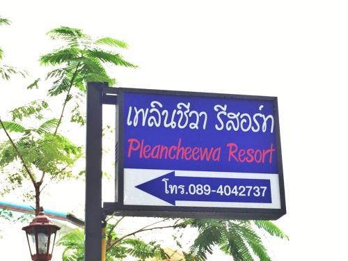 Ploencheewa photo 3