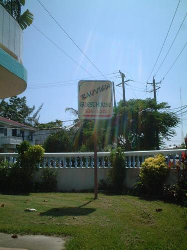 Hotel Bayview Guest House