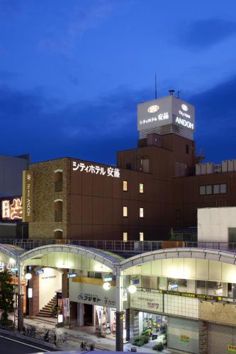 安藤城市酒店 City Hotel Ando