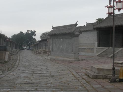 Beijing Shaojia Guest House photo 16