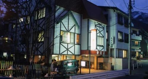 Seisenso - Accommodation - Nozawa Onsen