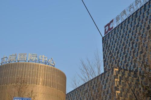 China Sunshine Apartment Dacheng photo 2