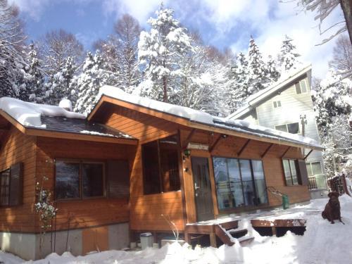 Kamoshika Cottage Hakuba - Chalet - Hakuba 47