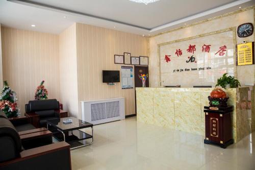 . Chongli Xinyidu Hotel