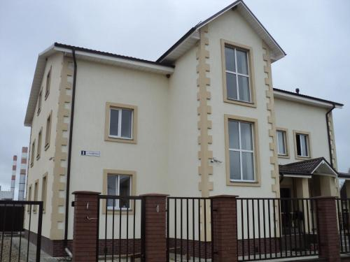 Guest House Apart Ruza