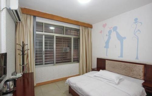 Фото отеля Guilin Hongsheng Hotel