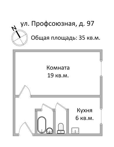 FortEstate Profsoyuznaya 97 - image 5