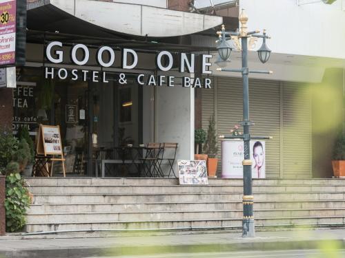 Good One Hostel & Cafe Bar photo 18
