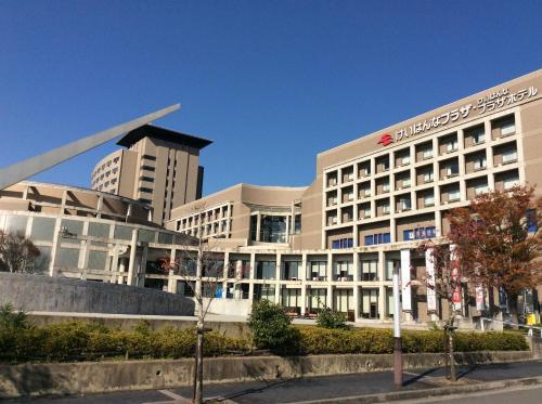 京阪奈廣場酒店 Keihanna Plaza Hotel