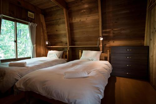 Yuki Ita Lodge