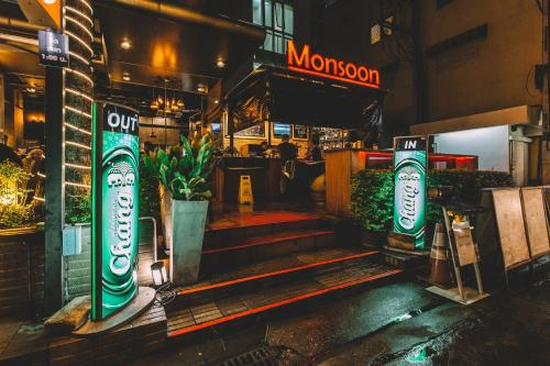 Adelphi Suites Bangkok photo 85