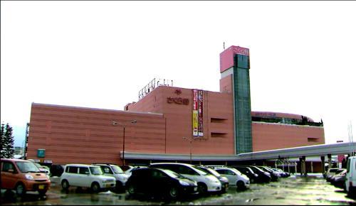 里克索弘前酒店 Hotel Ricorso Hirosaki