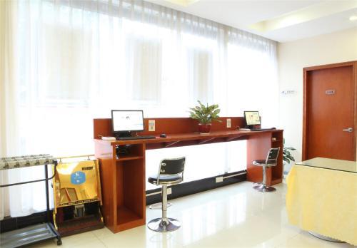 Фото отеля Elan Hotel Chongqing Hechuan Coach Terminal Station