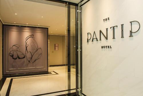 The Pantip Hotel Ladprao Bangkok photo 37